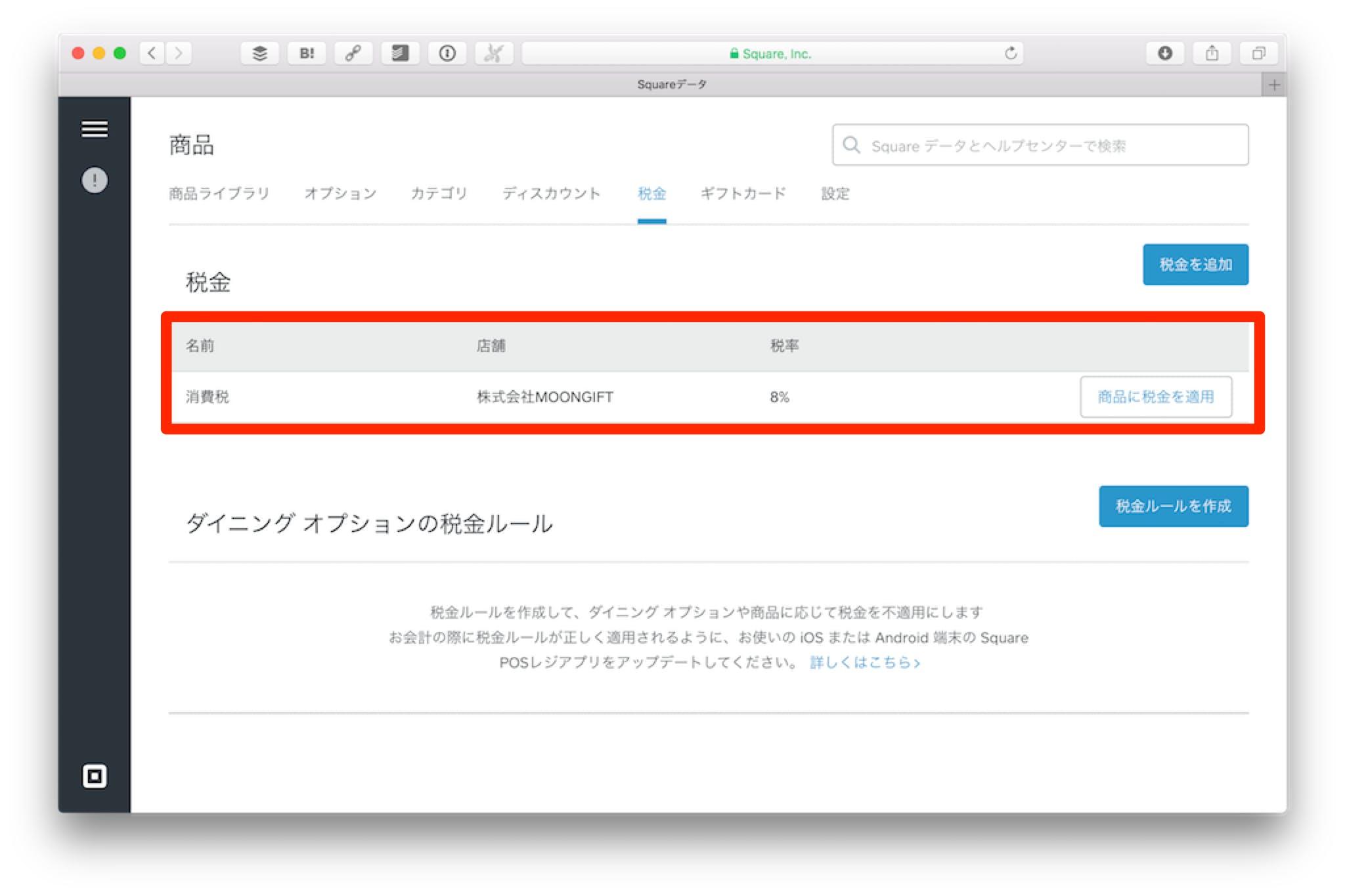 Screenshot_ 2017-11-25 11.30.28.png