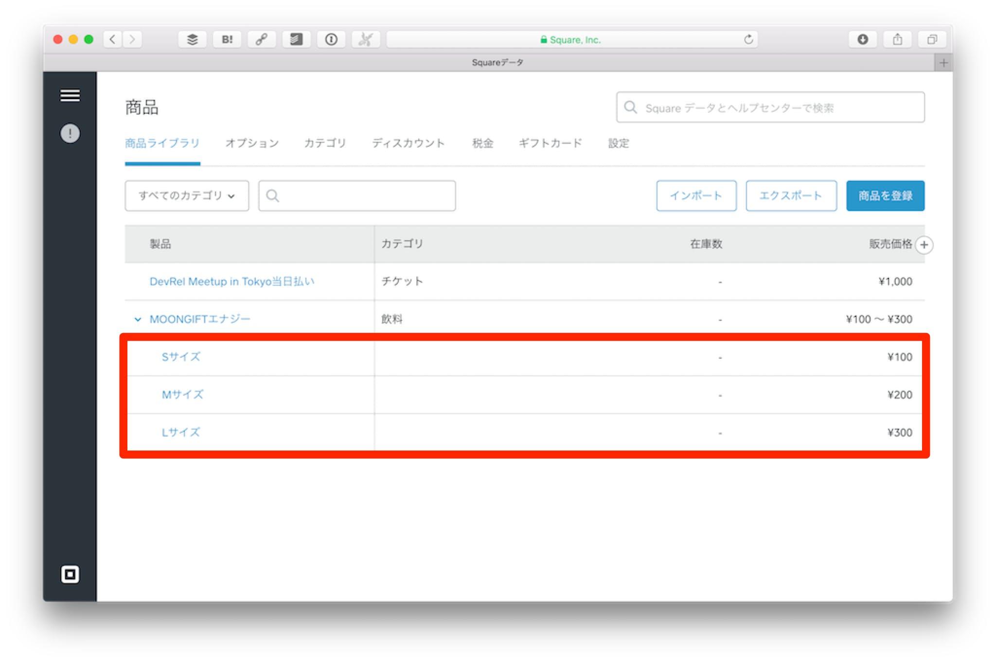Screenshot_ 2017-11-25 11.07.06のコピー.png