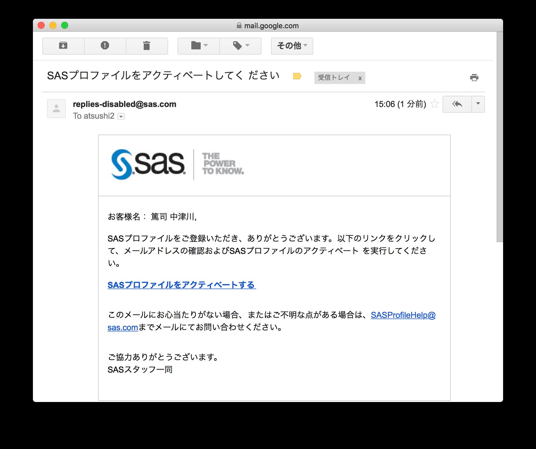 Screenshot_ 2018-06-27 15.08.01.png
