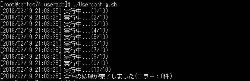 ループ処理でのユーザ登録/削除 - Qiita