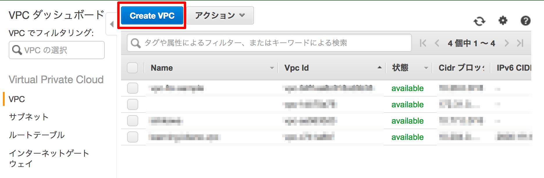 vpcs   VPC Management Console_2018-12-11_19-47-07.png