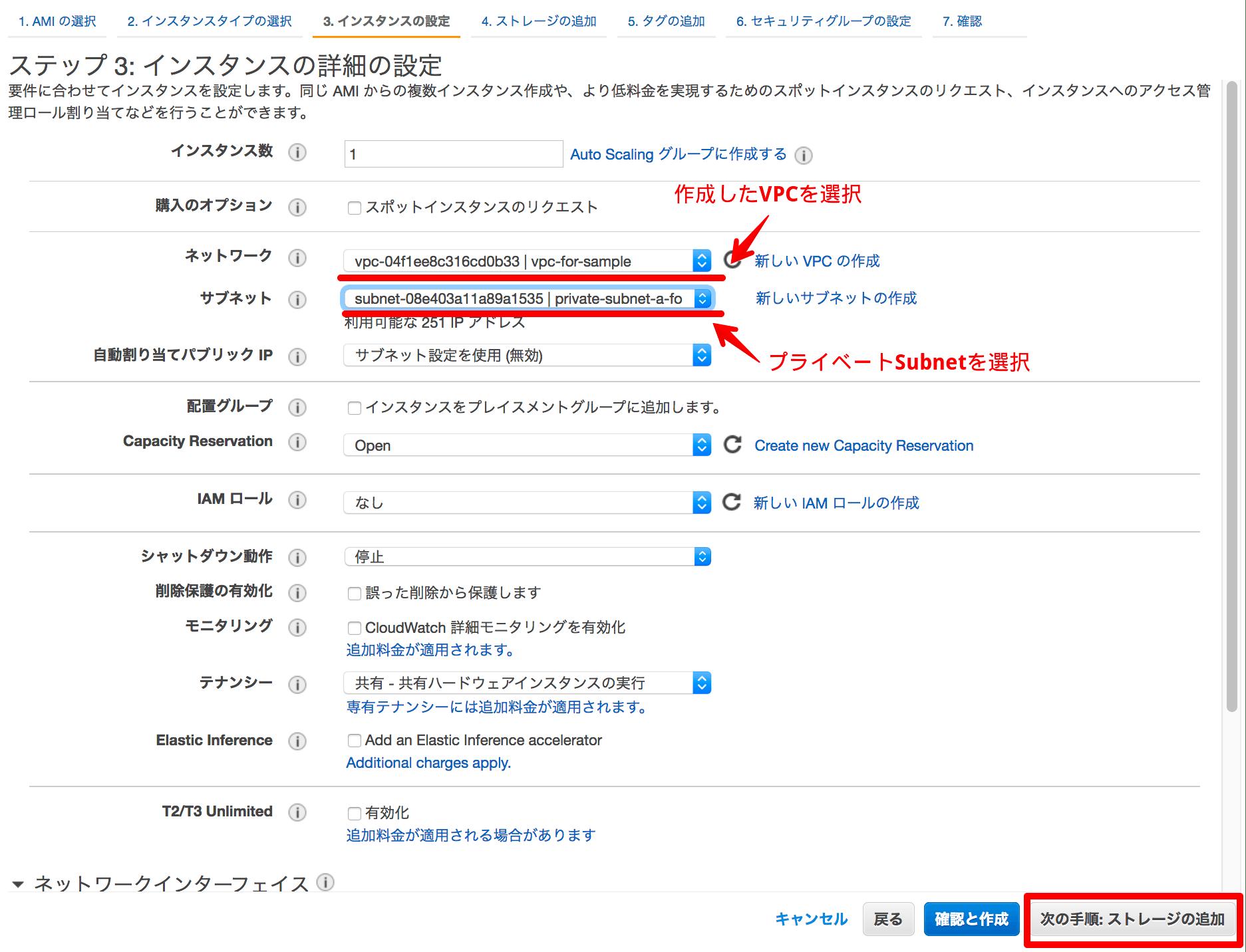 EC2 Management Console_2018-12-12_09-42-04.png