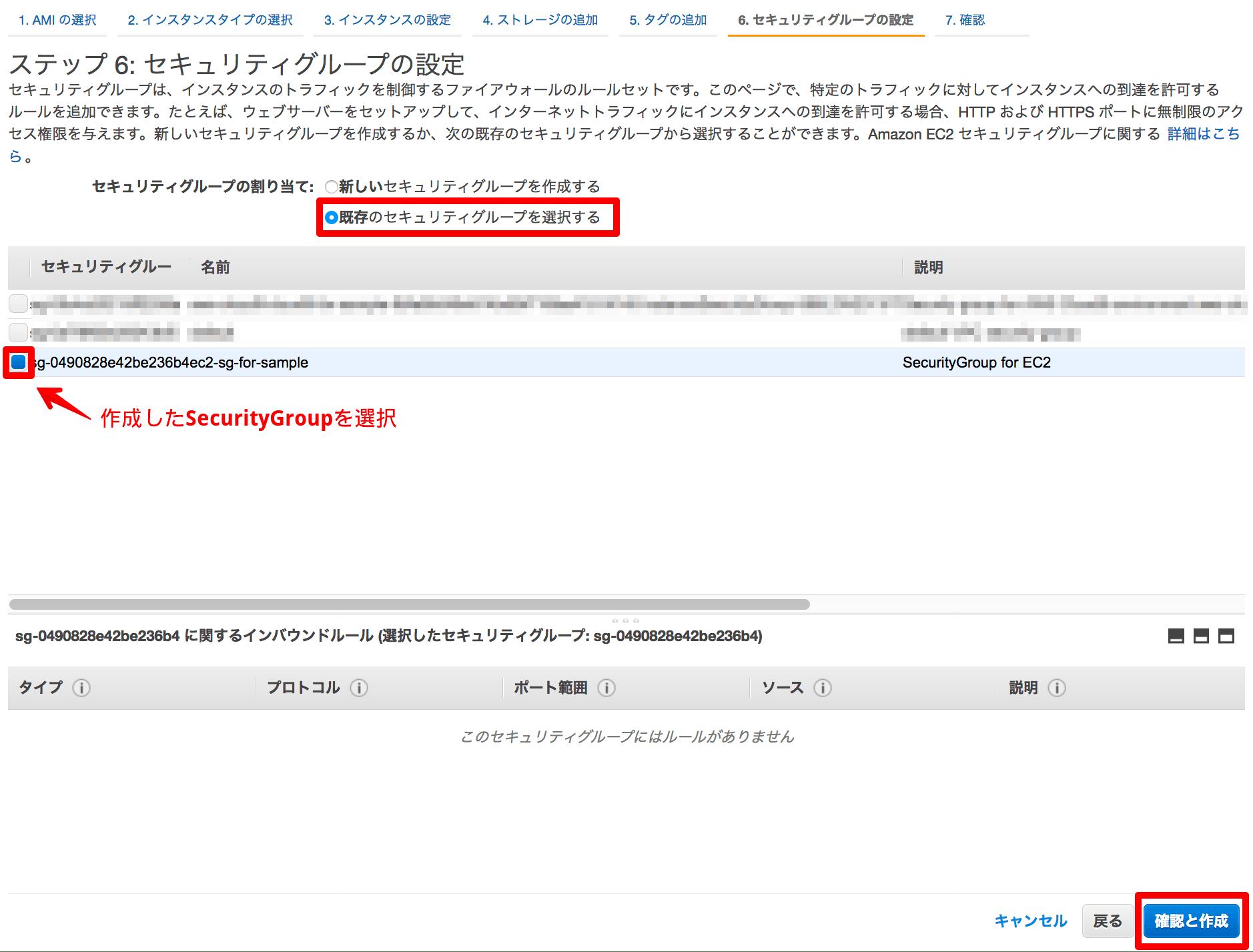 EC2 Management Console_2018-12-12_09-45-09.png