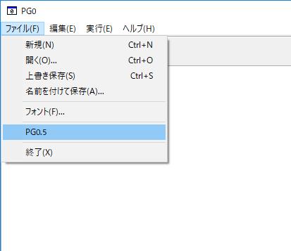 pg0.5_menu.png