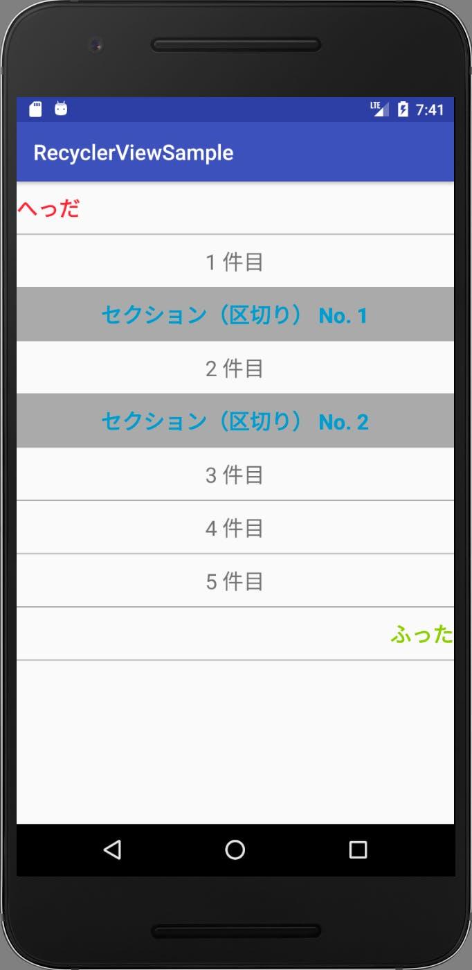 スクリーンショット 2017-08-31 19.41.10.png