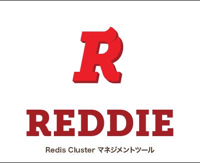 Reddie-logo-jp-400.png