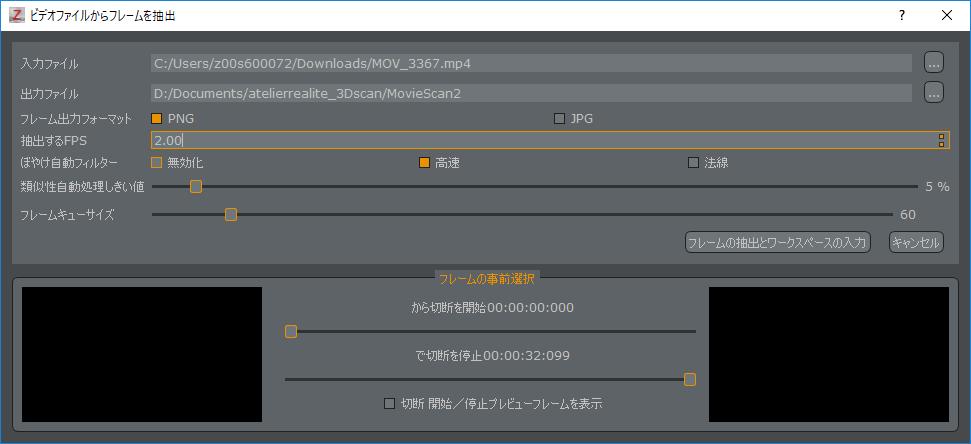 3D_íäèoÇ∑ÇÈFPSÇ2DžǵǃǛÇÈ.PNG