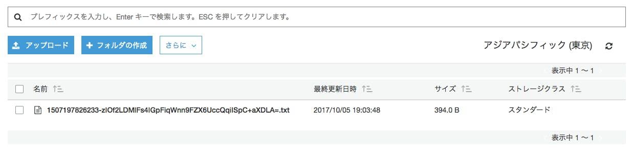 スクリーンショット 2017-11-11 13.39.48.png