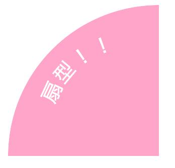 sample2_1.png