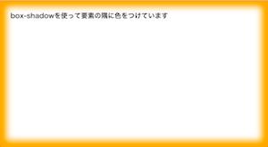 スクリーンショット 2015-08-25 13.54.47.png