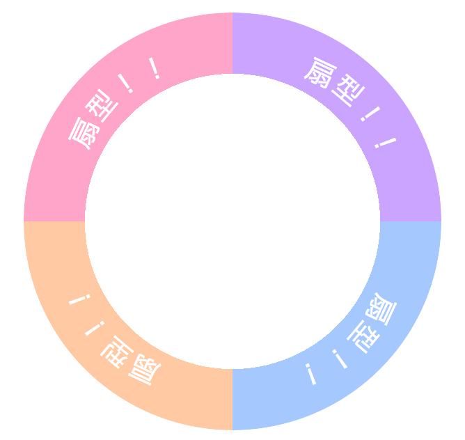 sample2_4.png