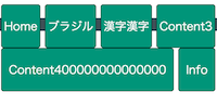 width_400.png