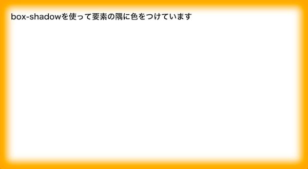 スクリーンショット 2015-08-24 16.03.00.png
