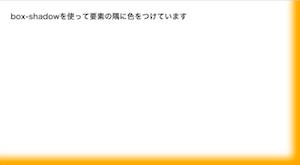 スクリーンショット 2015-08-24 16.12.37.png