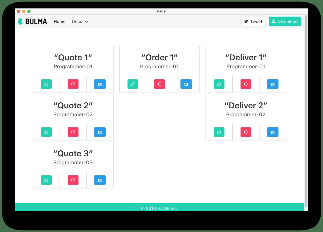 Nuxt js で CSS フレームワークを 3 つ試した。 - Qiita