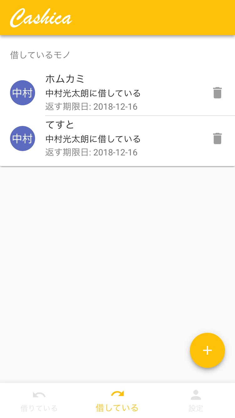 easypay-dd04a.firebaseapp.com_(iPhone 6_7_8).png