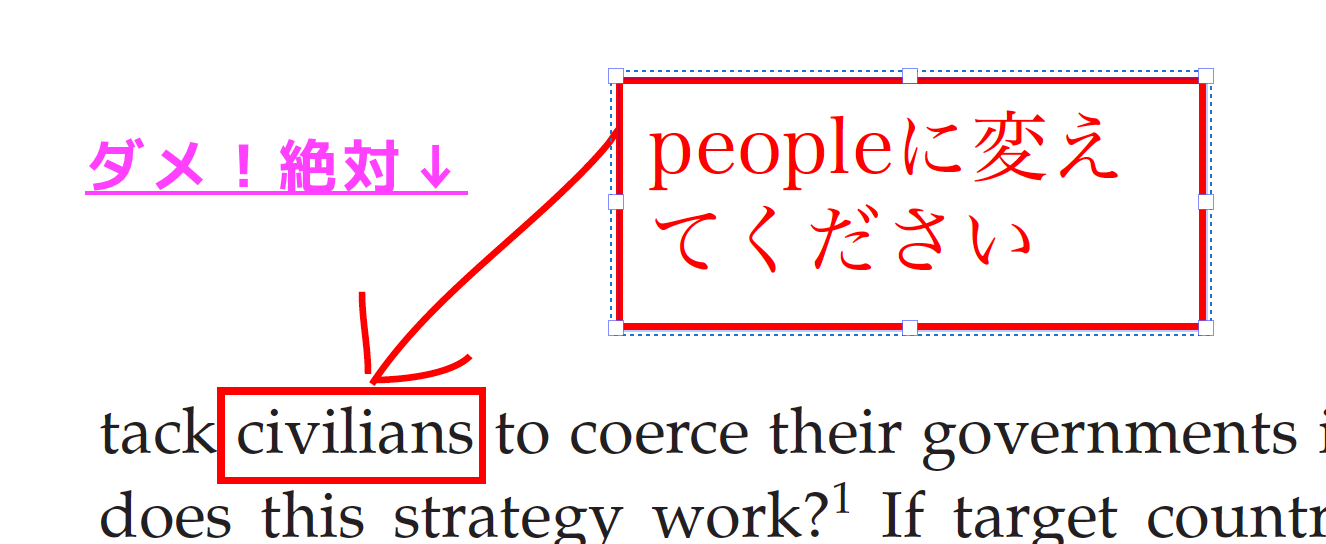 multipleannotation.png