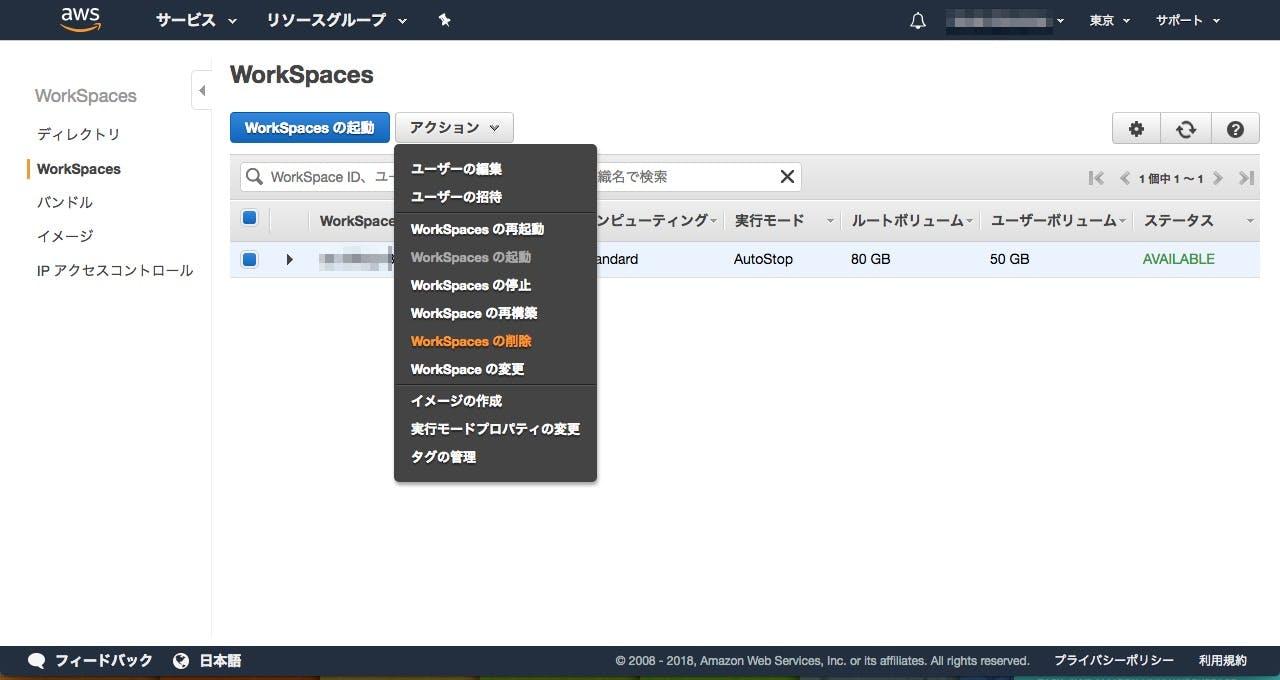 set-amazon-workspaces-on-mac_21.jpg