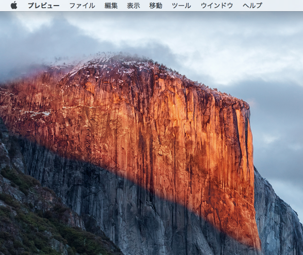 screenshot-mac_02.png