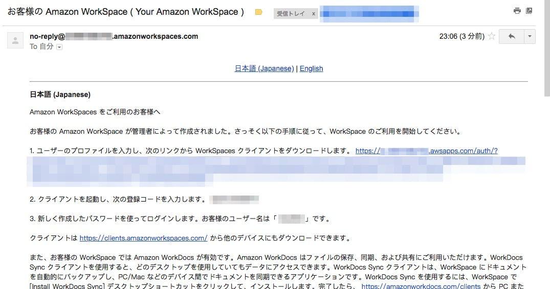 set-amazon-workspaces-on-mac_10.jpg