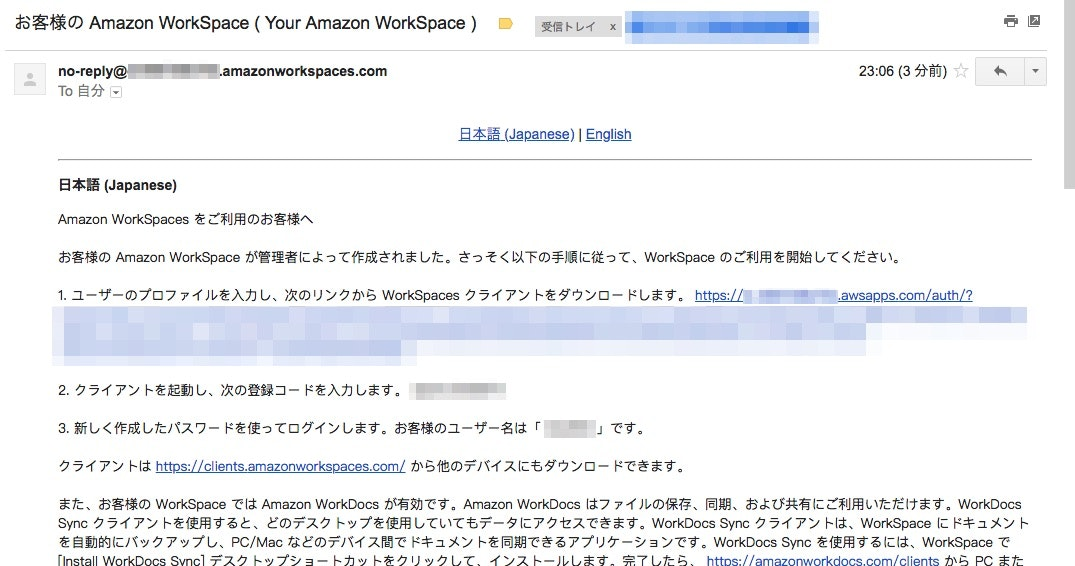 set-amazon-workspaces-on-mac_10.jpg