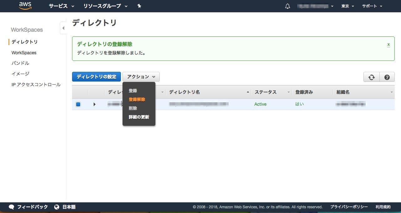 set-amazon-workspaces-on-mac_23.jpg