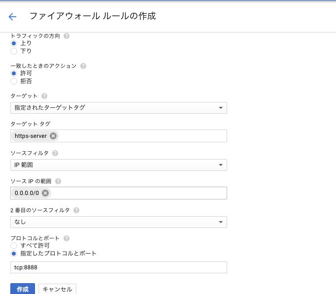 new_firewall_rule.png