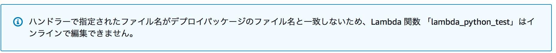 スクリーンショット 2017-11-14 23.54.08.png