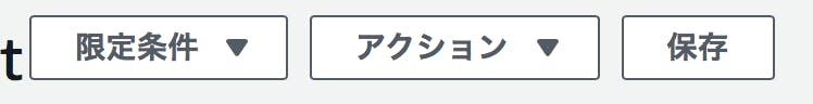 スクリーンショット 2017-11-14 23.53.35.png