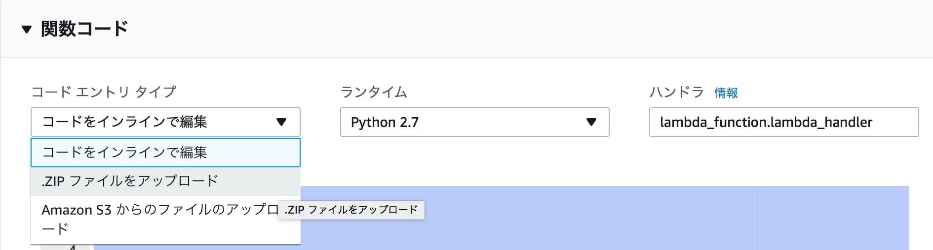 スクリーンショット 2017-11-14 23.50.47.png