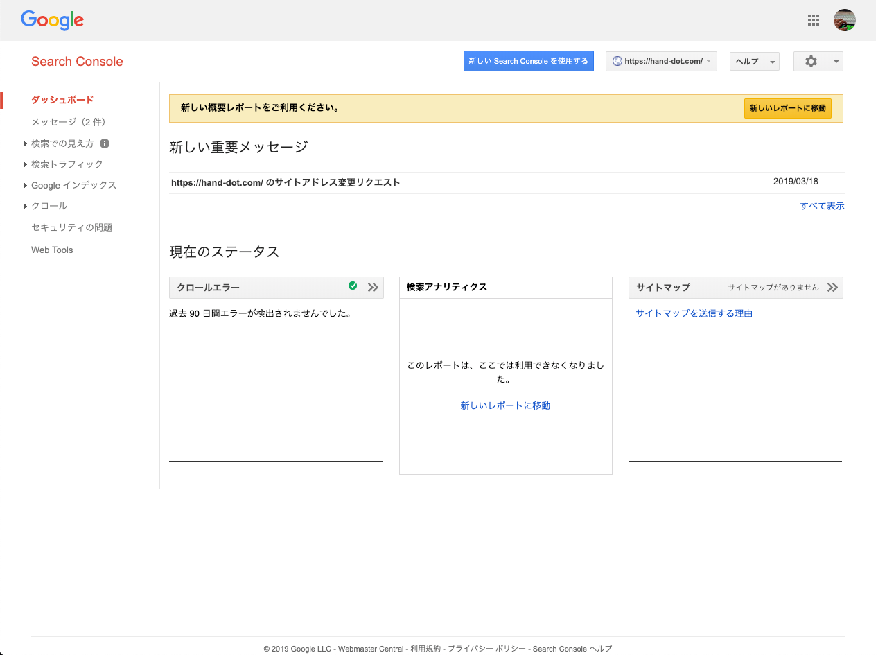スクリーンショット 2019-03-19 0.44.43.png