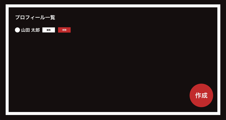 スクリーンショット 2018-12-02 17.02.41.png