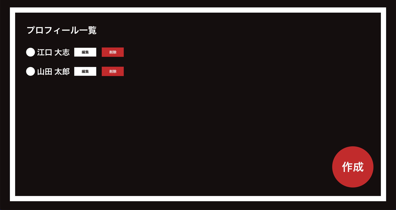 スクリーンショット 2018-12-02 17.05.01.png