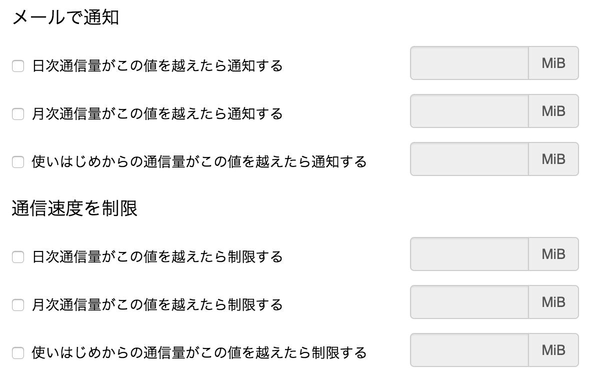 スクリーンショット 2015-11-17 14.48.49.png