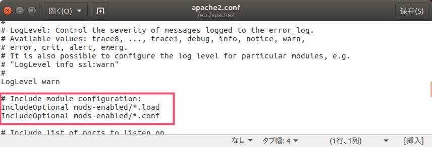 apache2conf-file1.png