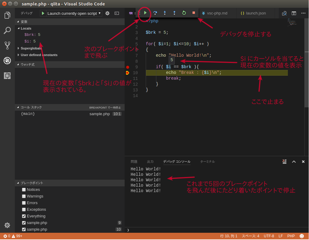 vsc-intelli-breakpoint-2.png