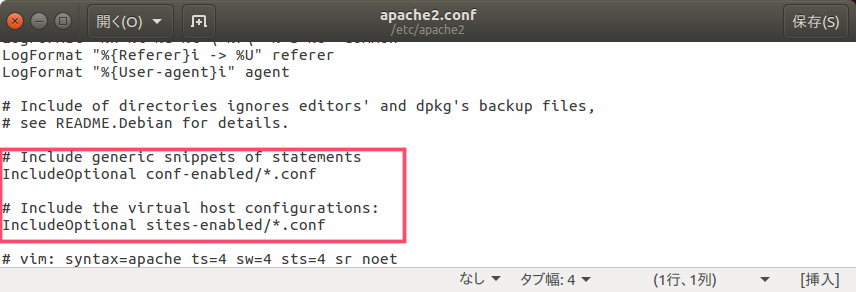 apache2config-file2.png