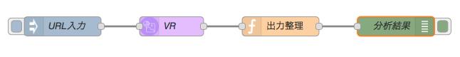 node-red-beginner-8.png