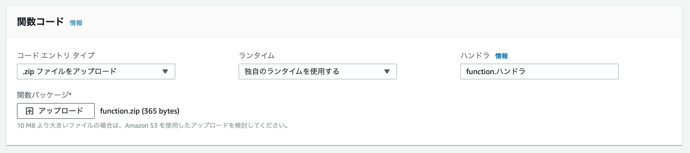スクリーンショット 2018-12-03 0.08.46.png