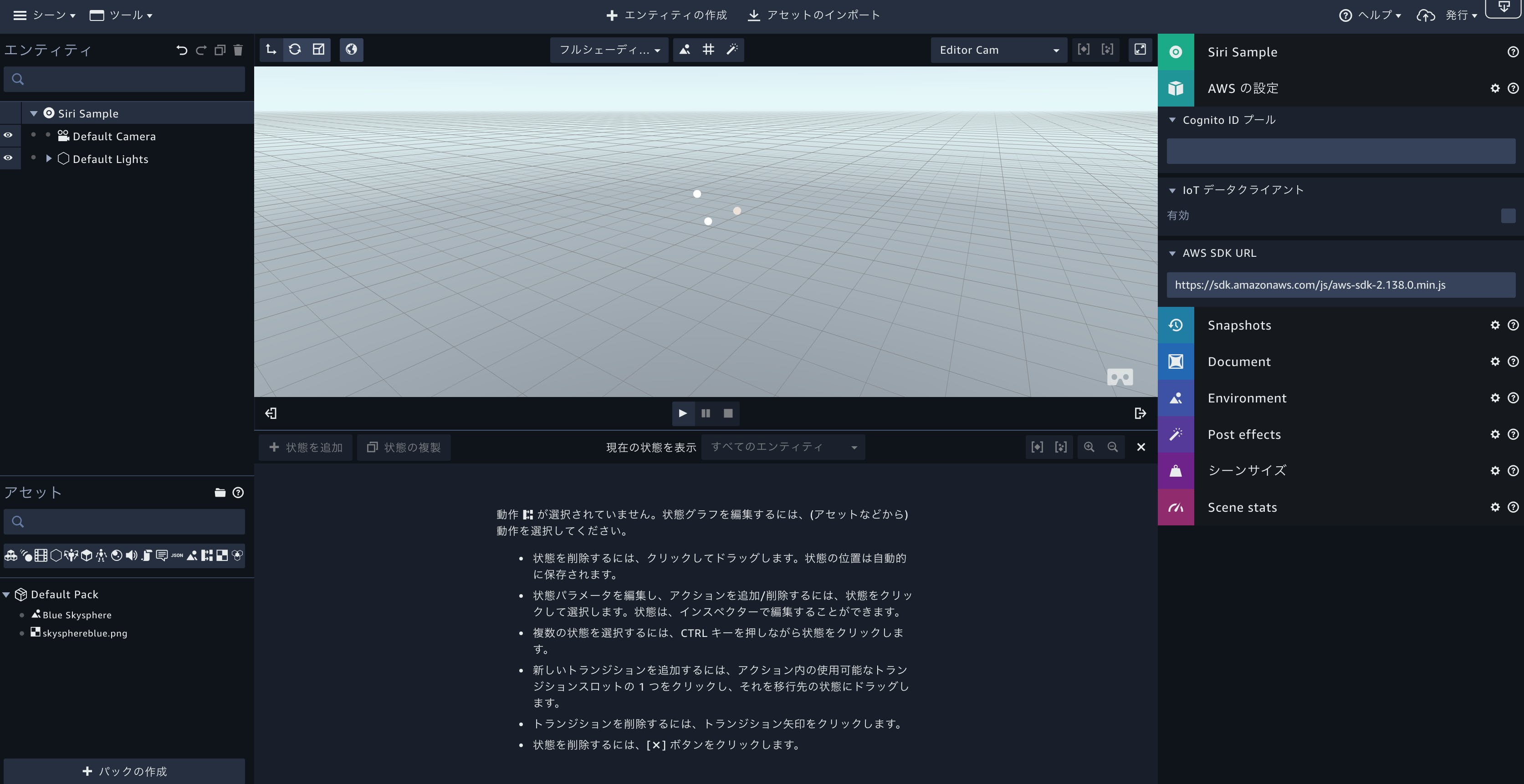 FireShot Capture 117 - Sumerian Console_ - https___console.aws.amazon.com_sum.png