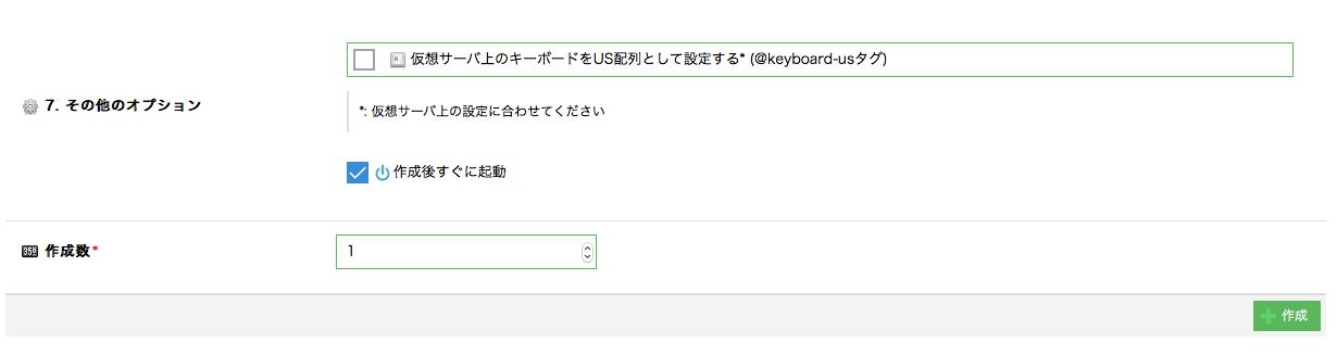 11_option.png
