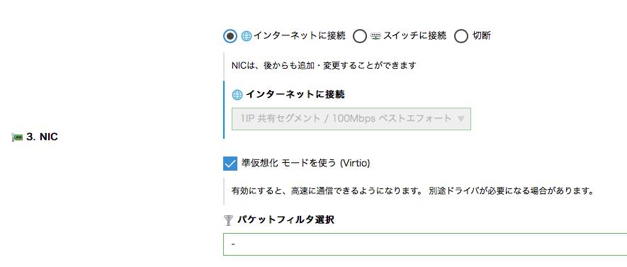 08_nic.png