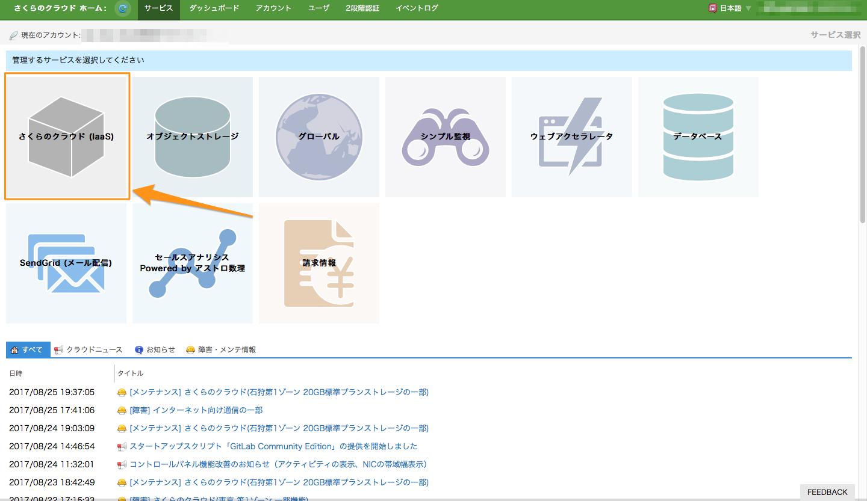 02_select.png