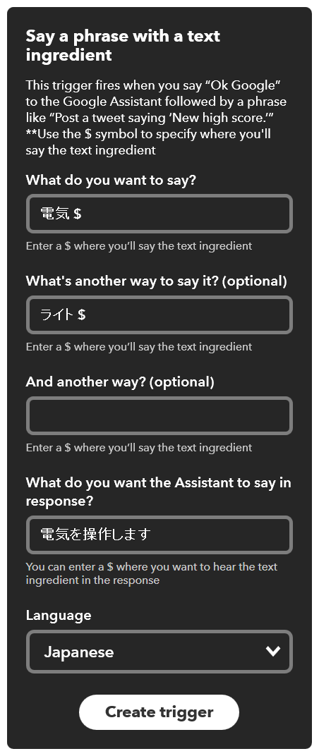Make an Applet - IFTTT_20171022_032022.png
