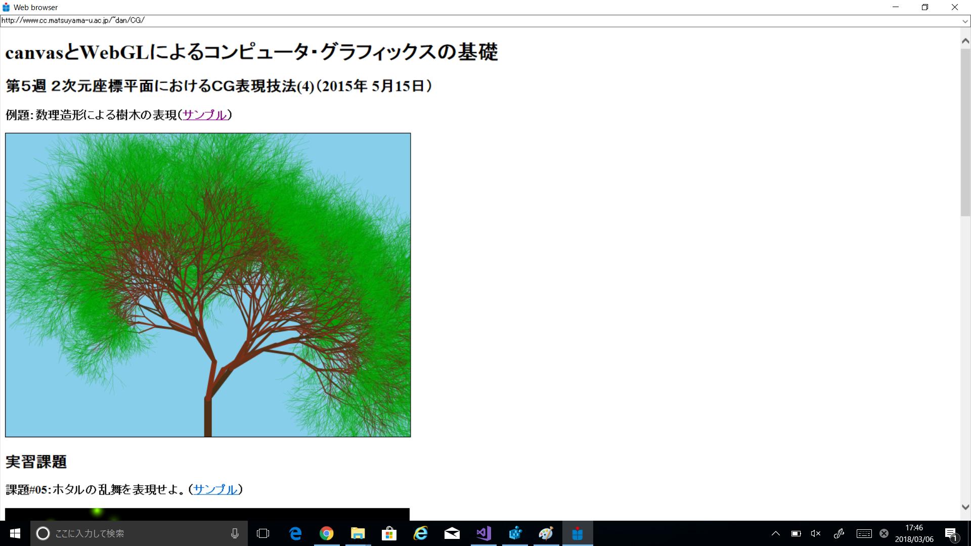 新しいビットマップ イメージ#05_実行例.png