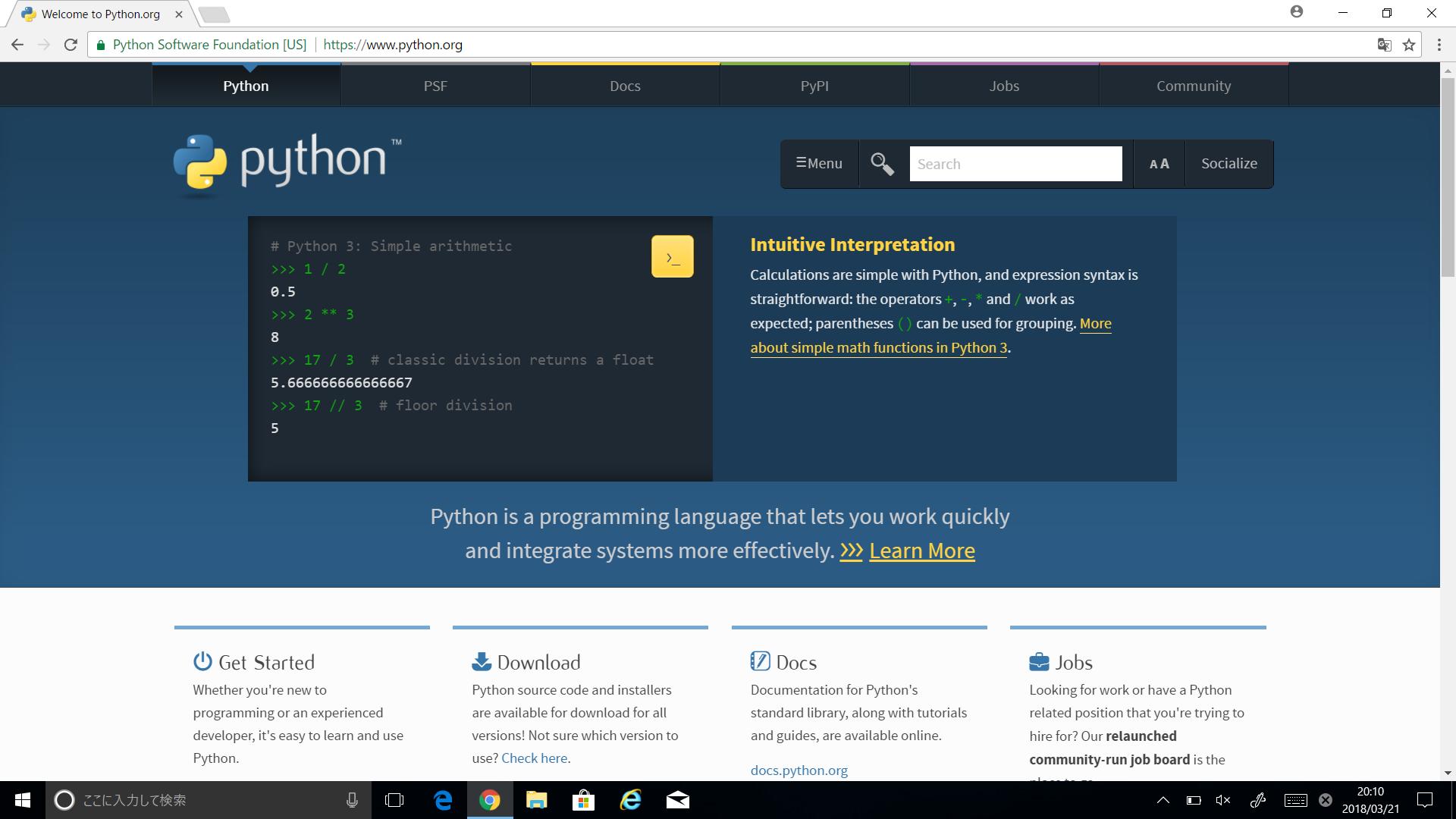 python.org.png