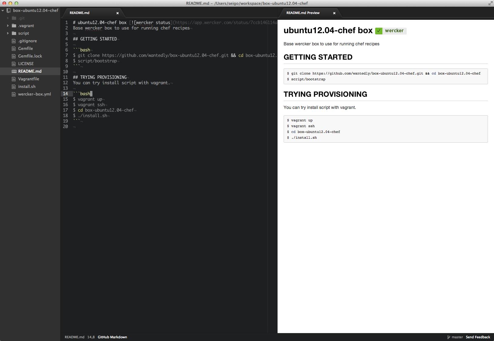 README.md_-__Users_seigo_workspace_box-ubuntu12.04-chef.png