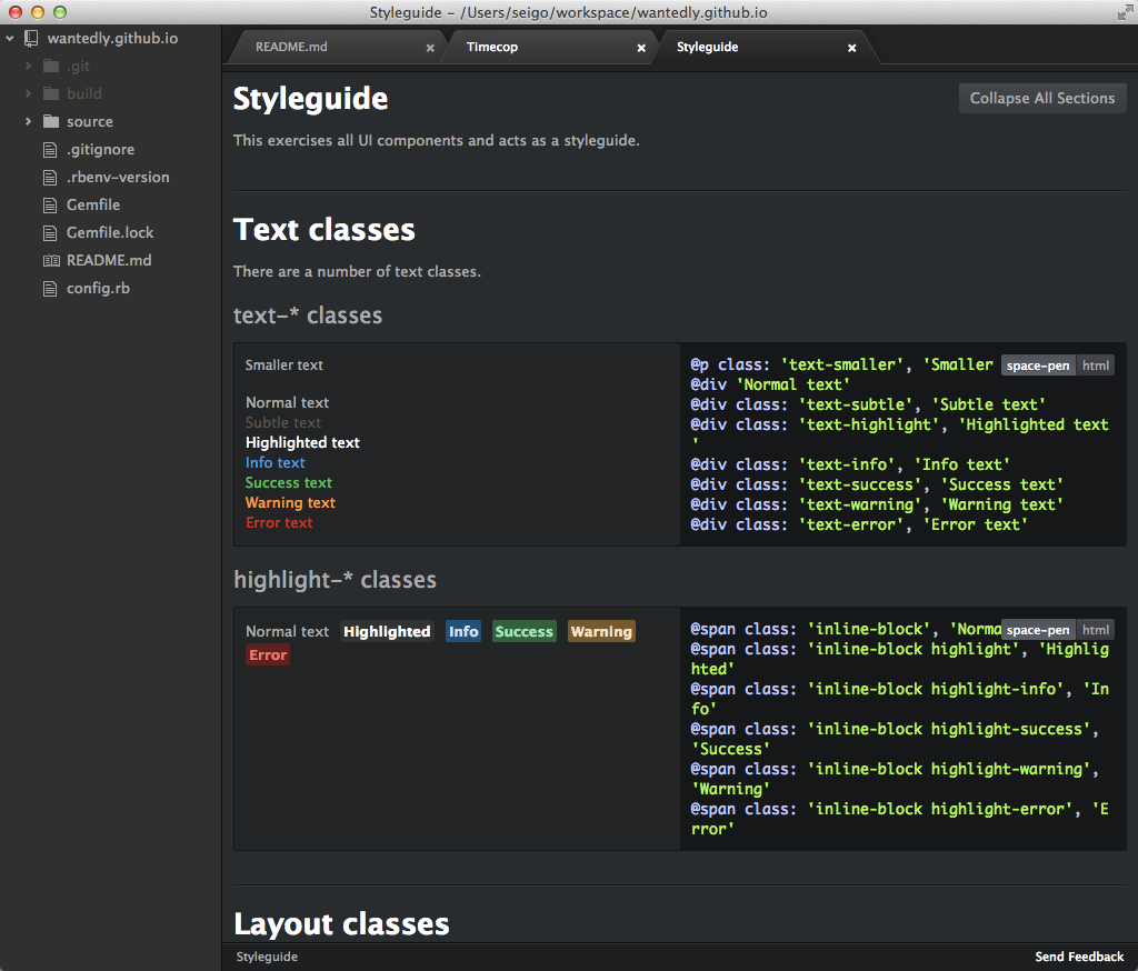 Styleguide_-__Users_seigo_workspace_wantedly.github.io.png