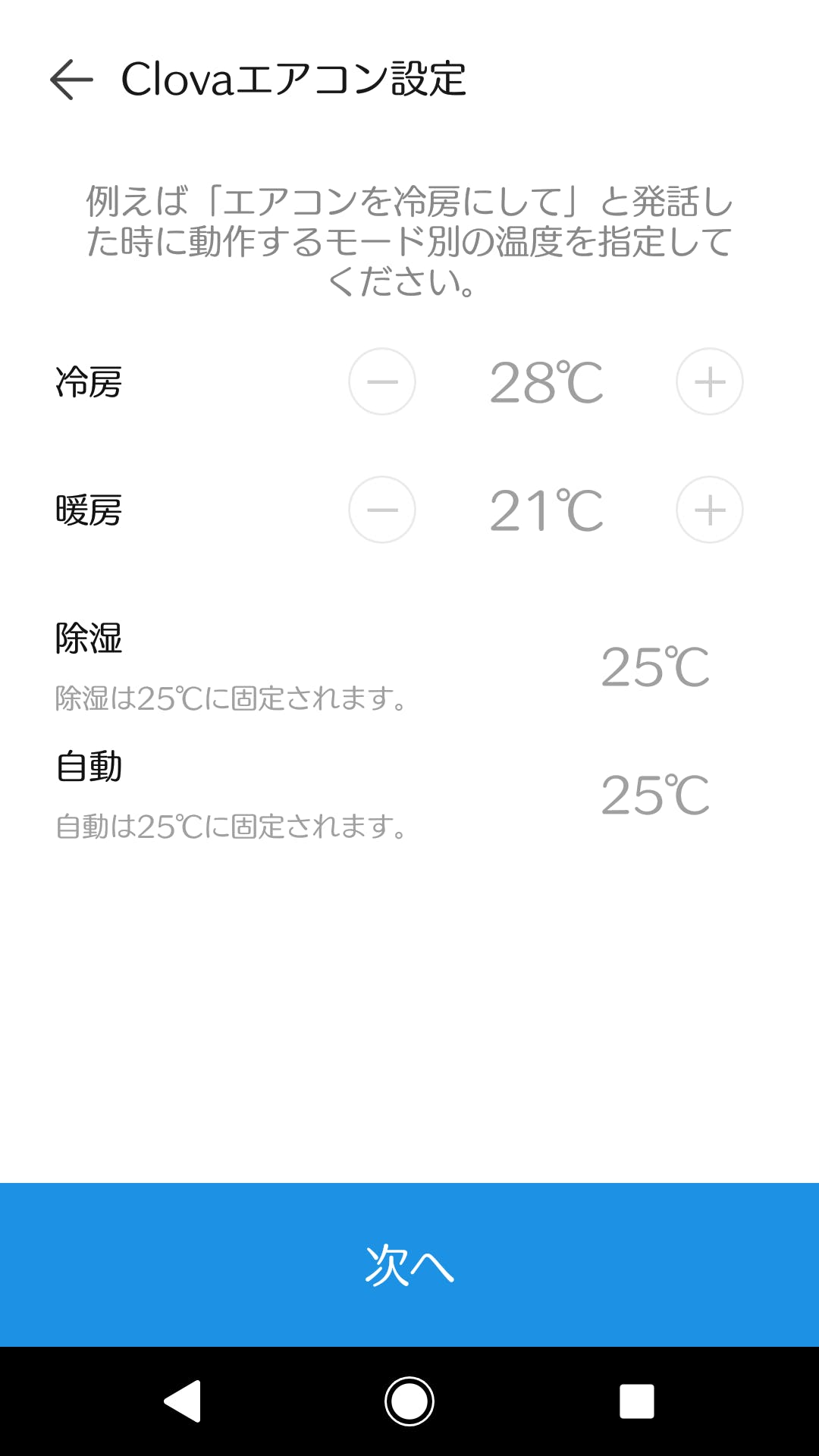 Screenshot_20181217-184304.png