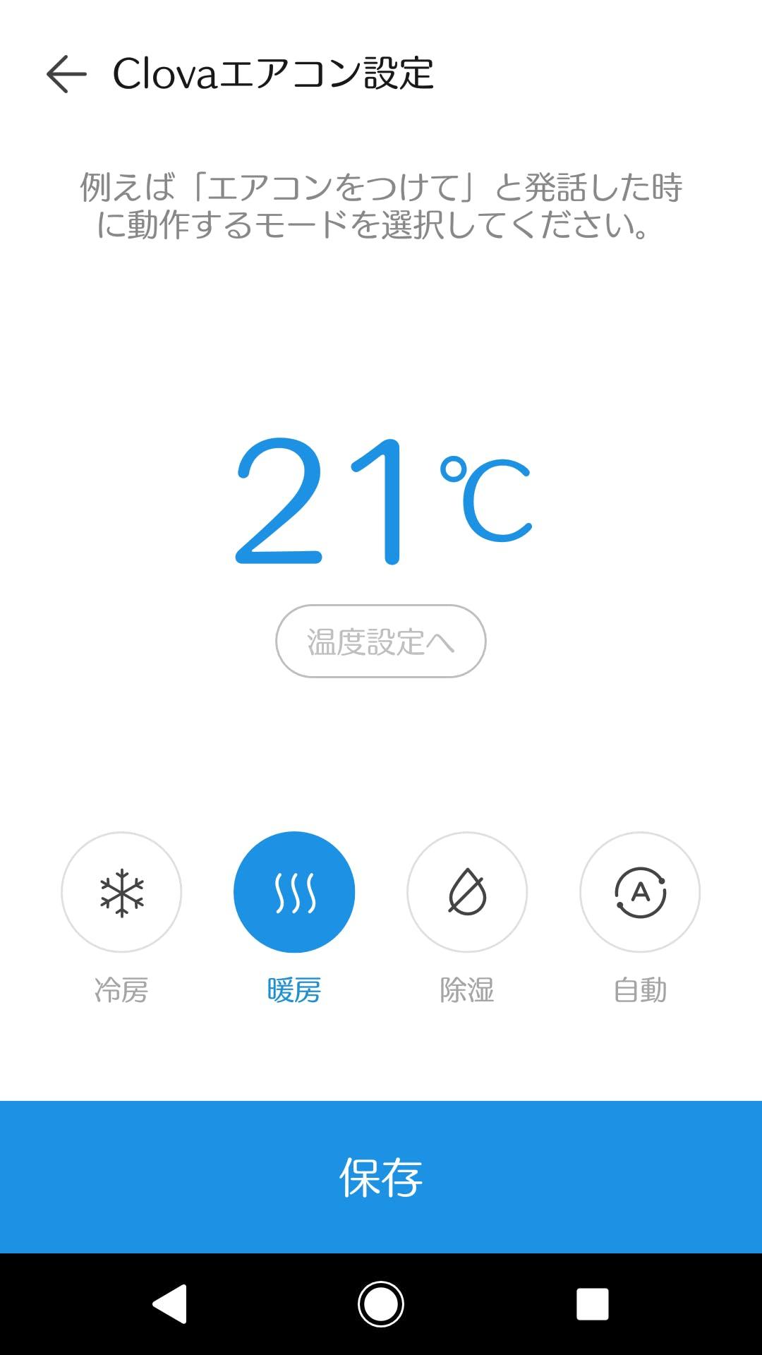 Screenshot_20181217-184316.png